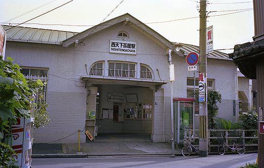 19930918南海西天下茶屋・木津川482-1