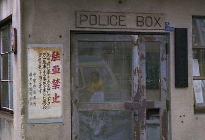 19930918南海西天下茶屋・木津川483-2