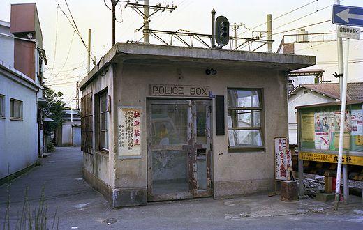 19930918南海西天下茶屋・木津川483-1