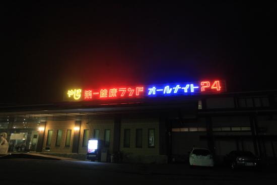 2013讃岐0001