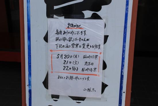 2013讃岐0026