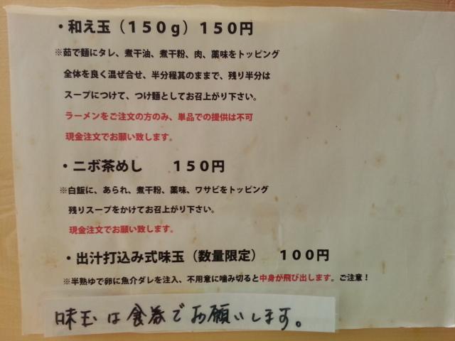 20130716_134529.jpg