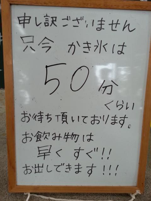 20130813_153415.jpg