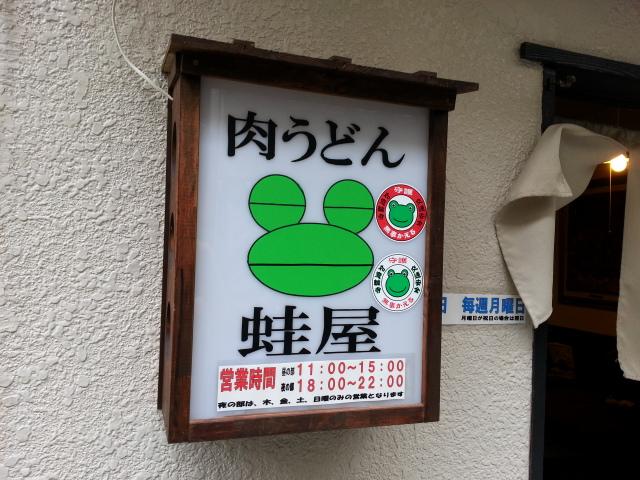 20130915_094039.jpg