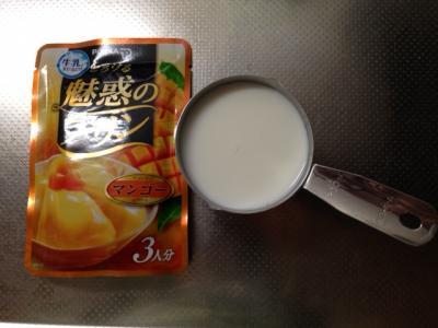 マンゴープリン & ミルク