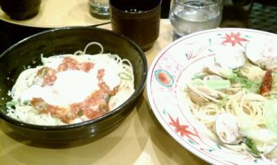 京野菜のパスタ ハーフ&ハーフ