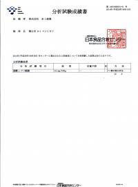 IMG_0028_convert_20140925150435.jpg