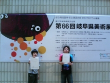 DCF_0729.jpg