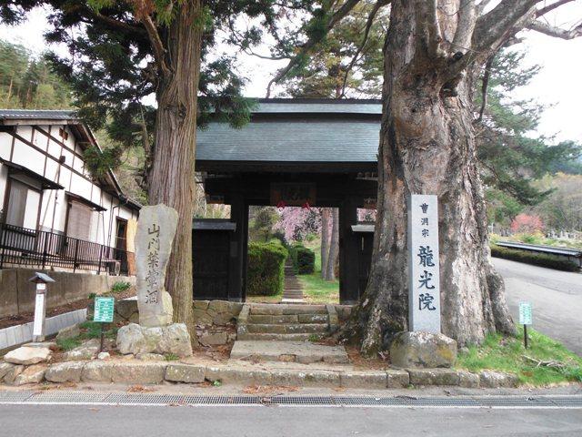 塩田城③ 103
