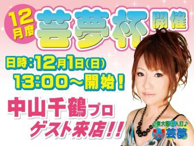 螟ァ莨夂畑_convert_20131017143850