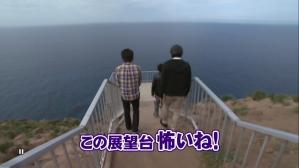 cyocue_syoubu_01_26.jpg