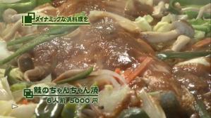 cyocue_syoubu_01_51.jpg