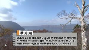 cyocue_syoubu_01_67.jpg