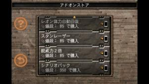 ios_bio4_04.jpg