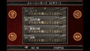 ios_bio4_06.jpg