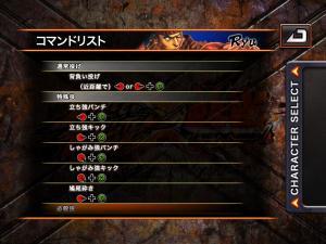ios_sfxt_09.jpg