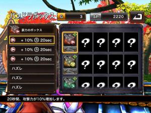 ios_sfxt_21.jpg