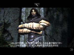 ipad2_infinityblade2_07.jpg