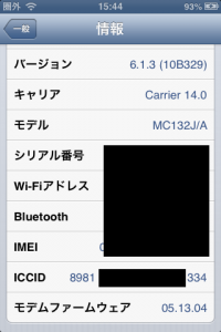 iphone3gs_613jb_02.png