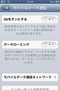 iphone3gs_613jb_03.png