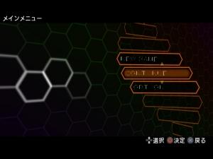 pcsx2_evajo_03.jpg