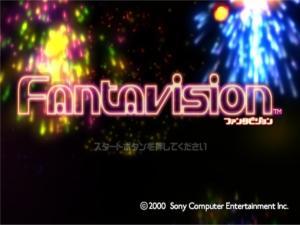 pcsx2_fantavision_01.jpg