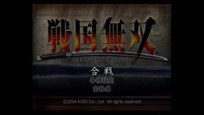 ps2xbox_sengokumusou1_07.jpg