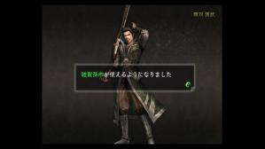 ps2xbox_sengokumusou1_11.jpg