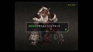 ps2xbox_sengokumusou1_12.jpg