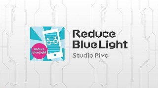 ReduceBlueLight