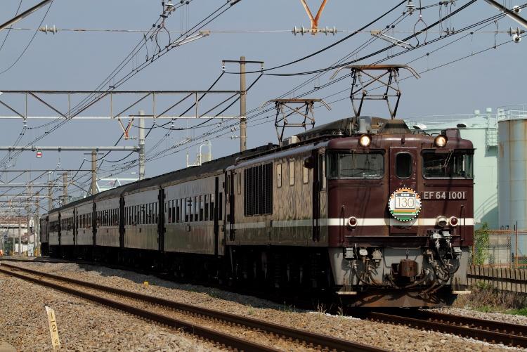 Takasaki-130th 018 (750x501)
