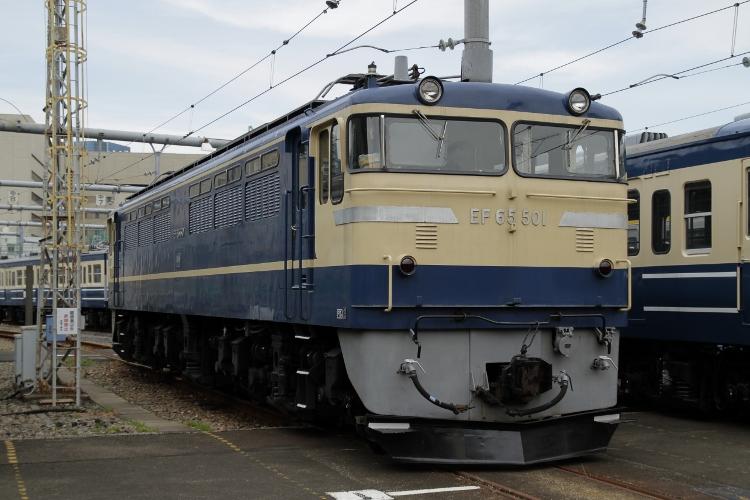 TK2013 037 (750x500)