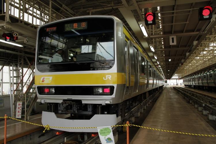 TK2013 102 (750x500)