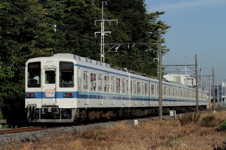 Tobu-Noda 012 (750x500) (2)