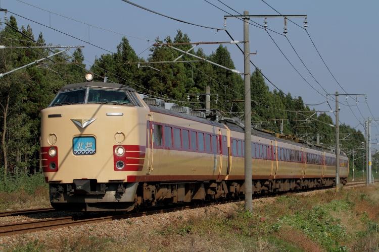 Akita-Trip 011 (750x500)