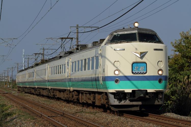 Akita-Trip 012 (750x500)