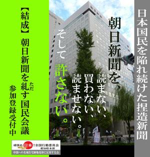 300街宣_20140917004