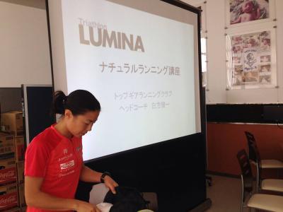 LUMINA_RUN2.jpg