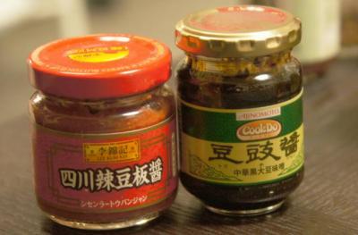 陳・麻婆豆腐 調味料