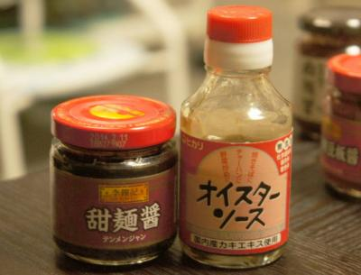 什錦炒菜 調味料