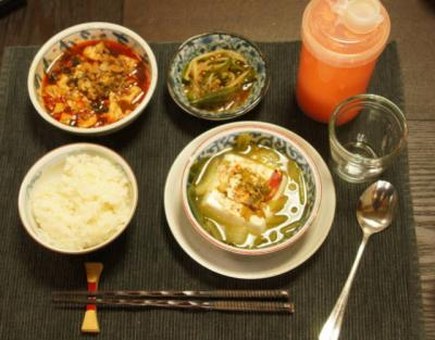 蒸蝦豆腐の実験ブランチ