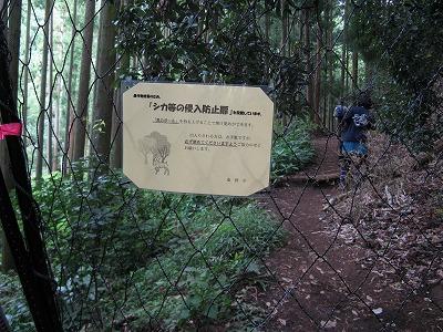H260915-03登山道入り口-s