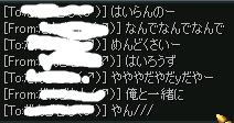 13750742c69a25483226171831f45382.png