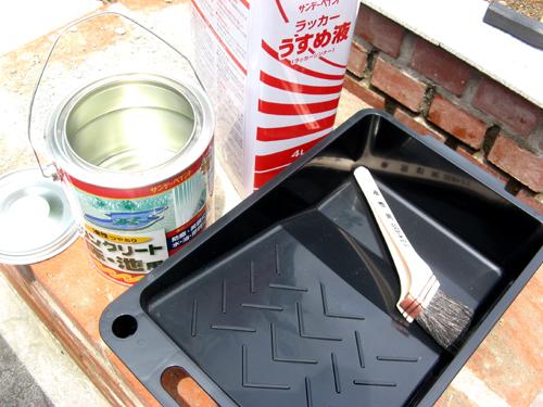 防水塗装-3
