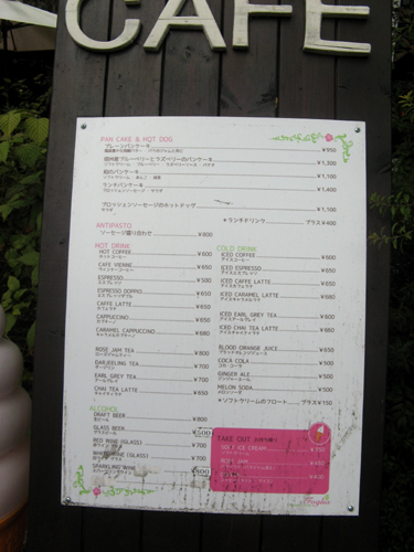 軽井沢レイクガーデンその他-8