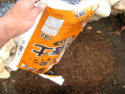 石積み花壇完成-5