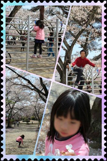 2013-04-14-6.jpg