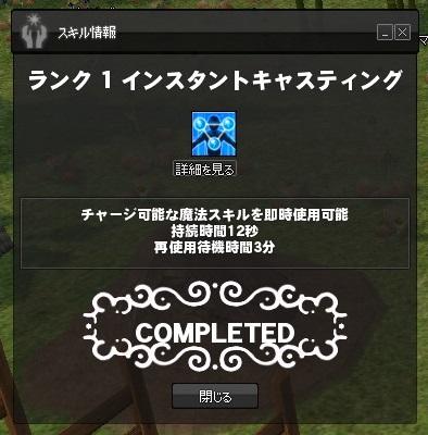mabinogi_2013_09_21_002.jpg