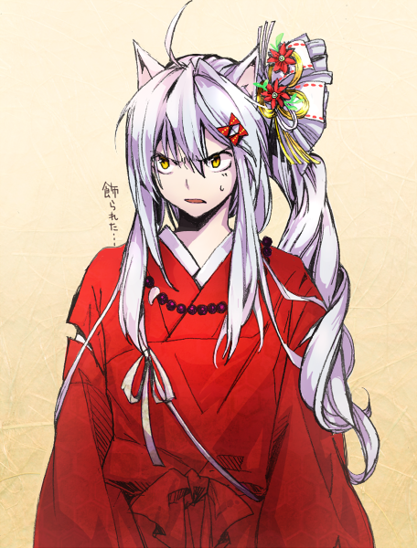 ome-inu.png