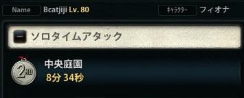 2013_04_09_0000.jpg